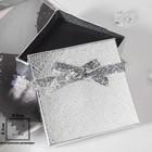 """Коробочка подарочная под набор """"Сияние"""", 9*9 (размер полезной части 8,5х8,5см), цвет серебро"""