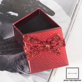 """The gift box under the ring """"the Shining"""", 5*5cm, color: red"""