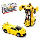 Робот-трансформер инерционный «Спорткар», трансформируется автоматически, цвета МИКС