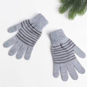 Перчатки женские, цвет светло серый, размер 18