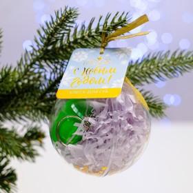 """Блеск для губ """"С Новым годом"""" макарун в шаре 10 гр, вкус ванили, зеленого цвета"""