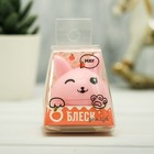 """Блеск детский для губ """"Мяу"""", розовый котик, аромат персик12 грамм"""