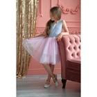 Платье нарядное детское KAFTAN, рост 86-92 см (28), серый, розовый - фото 105696441
