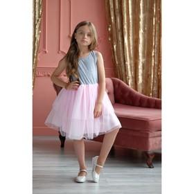 Платье нарядное детское KAFTAN, рост 134-140 см (36), серый, розовый