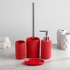 Набор аксессуаров для ванной комнаты «Моно», 4 предмета (дозатор 300 мл, мыльница, стакан, ёрш), цвет красный