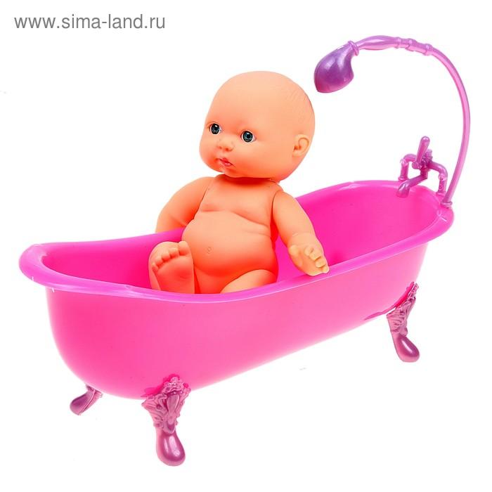 Пупс малыш с ванночкой
