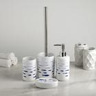 Набор аксессуаров для ванной комнаты «Рыбки», 4 предмета (дозатор 300 мл, мыльница, стакан, ёрш)