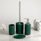 Набор аксессуаров для ванной комнаты «Моно», 4 предмета (дозатор 300 мл, мыльница, стакан, ёрш), цвет зелёный