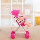Пупс «Малыш в коляске», МИКС - фото 106528358