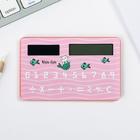 Калькулятор «Которусалка», 8,4 х 5,2 см