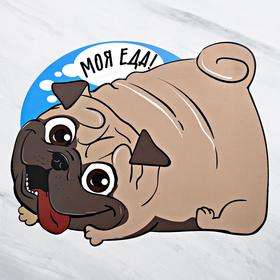 Коврик под миску 'Моя еда!', 35х28см Ош