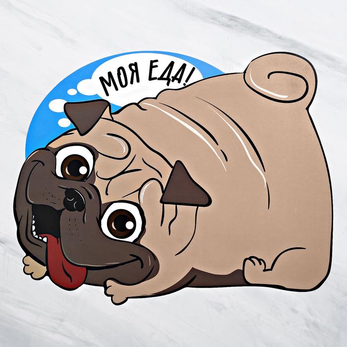 Коврик под миску «Моя еда!» 35х28 см