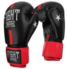 Перчатки боксёрские соревновательные FIGHT EMPIRE, 12 унций, цвет чёрный/красный