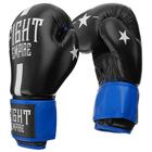 Перчатки боксёрские соревновательные FIGHT EMPIRE, 12 унций, цвет чёрный/синий