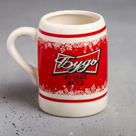 """Beer mug """"Be the best"""", 600 ml"""