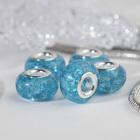 """Бусина """"Сахарный кварц"""", цвет голубой в серебре"""