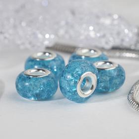 "Bead ""Sugar quartz"", color is blue in silver"