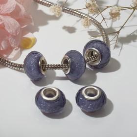 Бусина 'Гранёная льдинка' с блёстками, цвет серый в серебре Ош