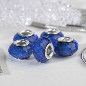 Бусина 'Гранёная льдинка' с блёстками, цвет синий в серебре Ош