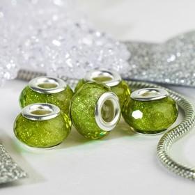 Бусина 'Гранёная льдинка' с блёстками, цвет зелёный в серебре Ош