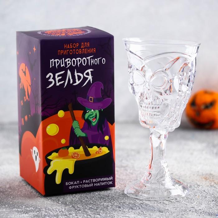 Набор «Приворотного зелья»: бокал 300 мл, растворимый фруктовый напиток 10 г