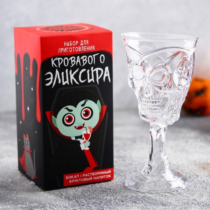 Набор «Кровавого эликсира»: бокал 300 мл, растворимый фруктовый напиток 10 г