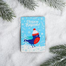 Деревянный магнит «Светлого Рождества»
