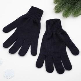 Перчатки мужские, цвет тёмно-синий, размер 22