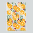 Пакет подарочный пластиковый «Вкусный подарок», 20 х 30 см