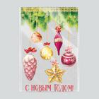 Пакет подарочный пластиковый «Теплого праздника», 20 х 30 см