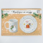 Переводки на посуду (холодная деколь) «Лучший подарок», 21  х 14,8 см