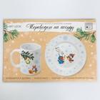 Переводки на посуду (холодная деколь) «Снежный праздник», 21  х 14,8 см