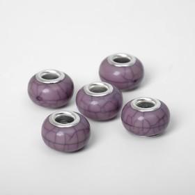 Бусина 'Текстура' под магнезит, цвет серый в серебре Ош