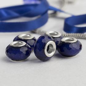 Бусина 'Гранёная льдинка' с блёстками, цвет тёмно-синий в серебре Ош