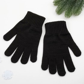 Перчатки мужские арт 101 цвет черный, р-р 22