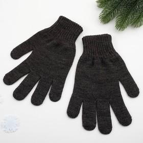 Перчатки мужские, цвет тёмно-серый, размер 22