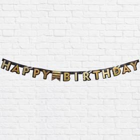 """Garland eyelets """"Happy Birthday"""", male, 190 cm"""