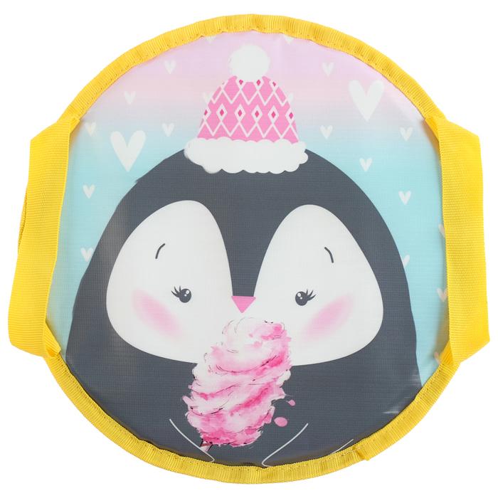 Санки-ледянки «Пингвин», d=35 см