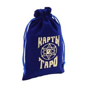 "Pouch ""TAROT Cards"", velvet Navy blue, 11.5 x 18.5 cm"