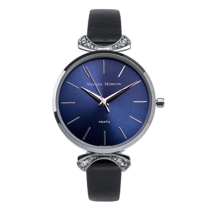 Москвин михаил продать часы норма бмв стоимость часа на
