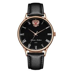 """Часы наручные мужские """"Михаил Москвин"""", модель 1310B3L9"""