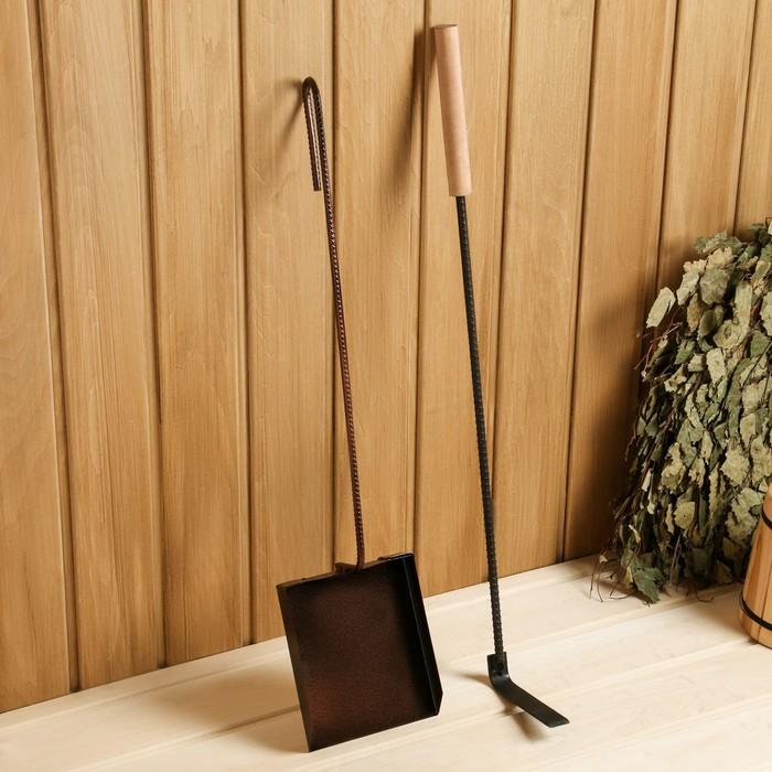 Набор совок для золы и кочерга с деревянной ручкой