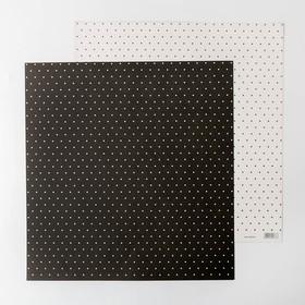 Бумага для скрапбукинга «Базовый горошек», 30.5 × 32 см, 180 гм
