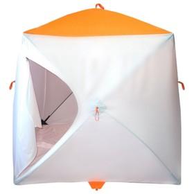 Палатка МrFisher 200, цвет белый/оранжевый, в упаковке, без чехла