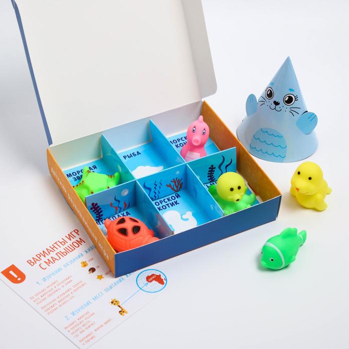 Настольная игра для малышей мемори «Морские жители»