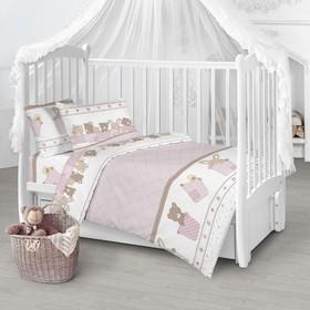 Детское постельное бельё «Спящие зверюшки», цвет розовый, 112х147, 100х150, 40х60см