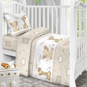 Детское постельное бельё «Жираф и слоненок», цвет бежевый, 112х147, 100х150, 40х60см