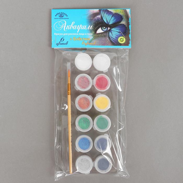 Краска для лица и тела 6цв Аква-Колор Аквагрим с блёстками, 6 красок + 6 бл.3мл+кисть К3231