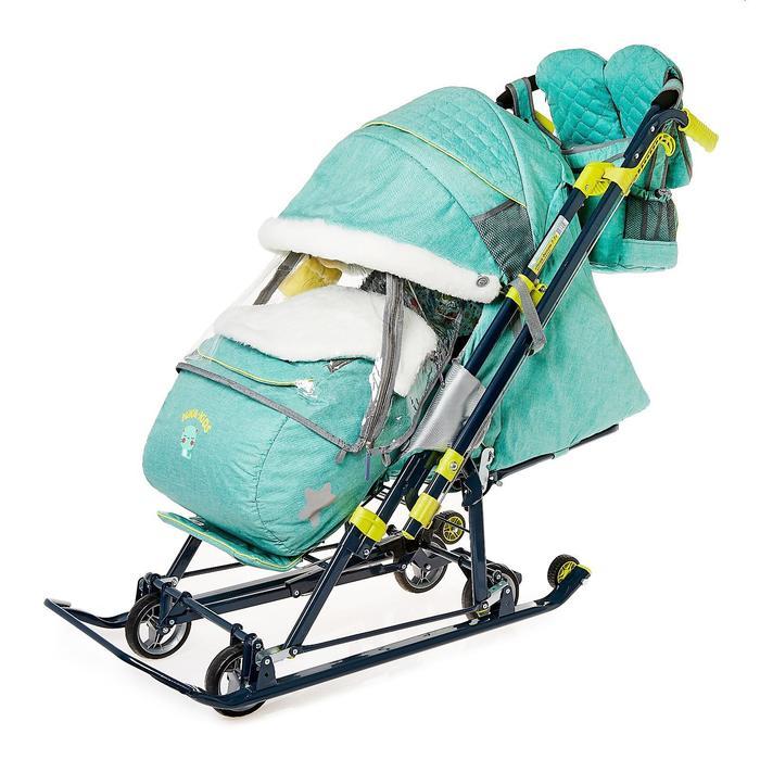 Санки-коляска «Ника Детям НД 7-7», дизайн в джинсовом стиле, цвет зелёный, с механизмом качания