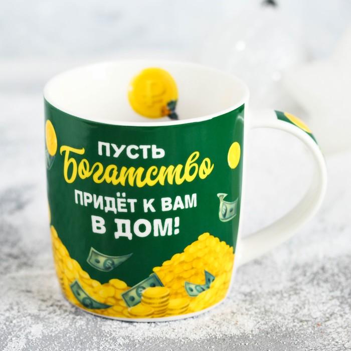 картинка чай с лимоном денег время грибного